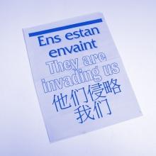 Sala d'Art Jove_isabel Andreu_2008